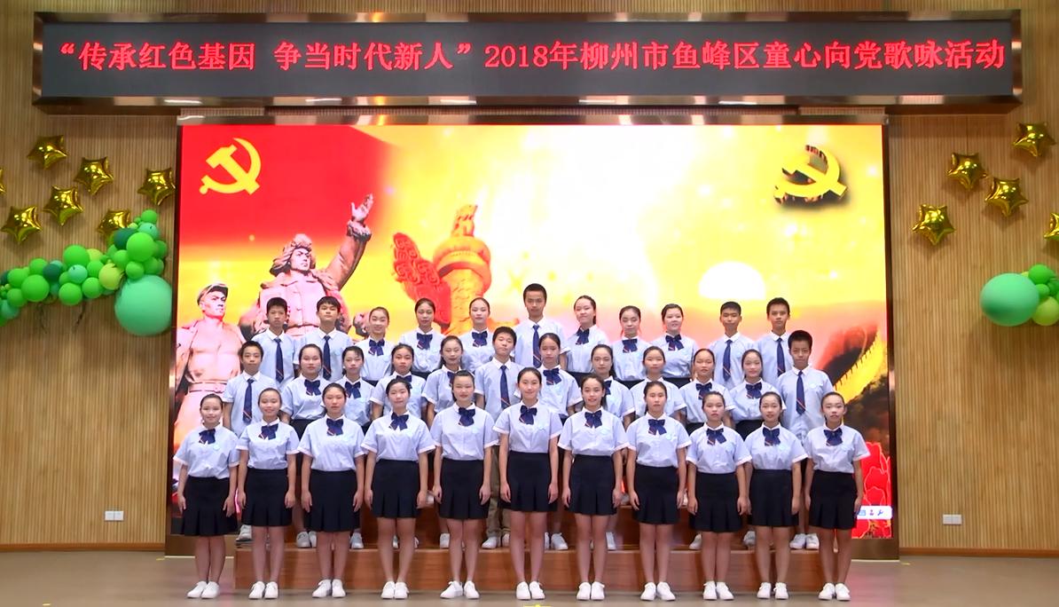 《中国人的宣言》