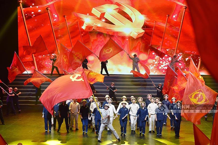"""柳钢举行以""""奋进新时代・打造新基业""""为主题的庆祝活动"""