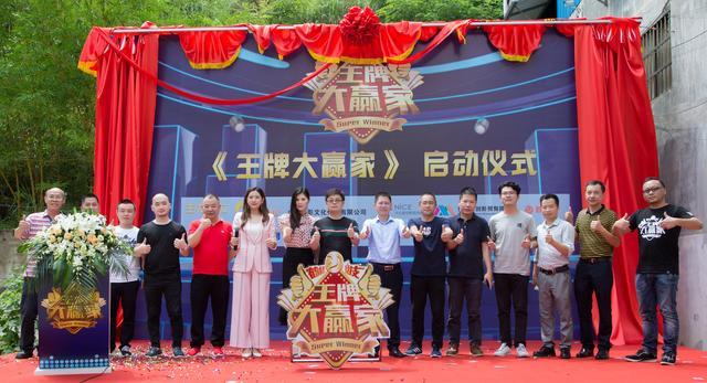 棋牌竞技节目《王牌大赢家》7日登陆广西科教频道
