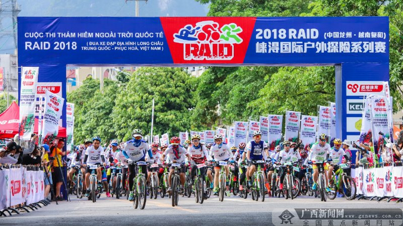 """RAID""崃��国际户外探险赛崇左火热开赛"