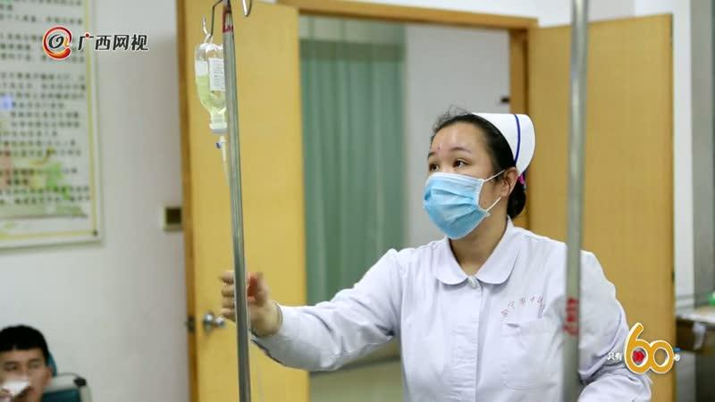 下月起 广西这些医院全面停止门诊输液