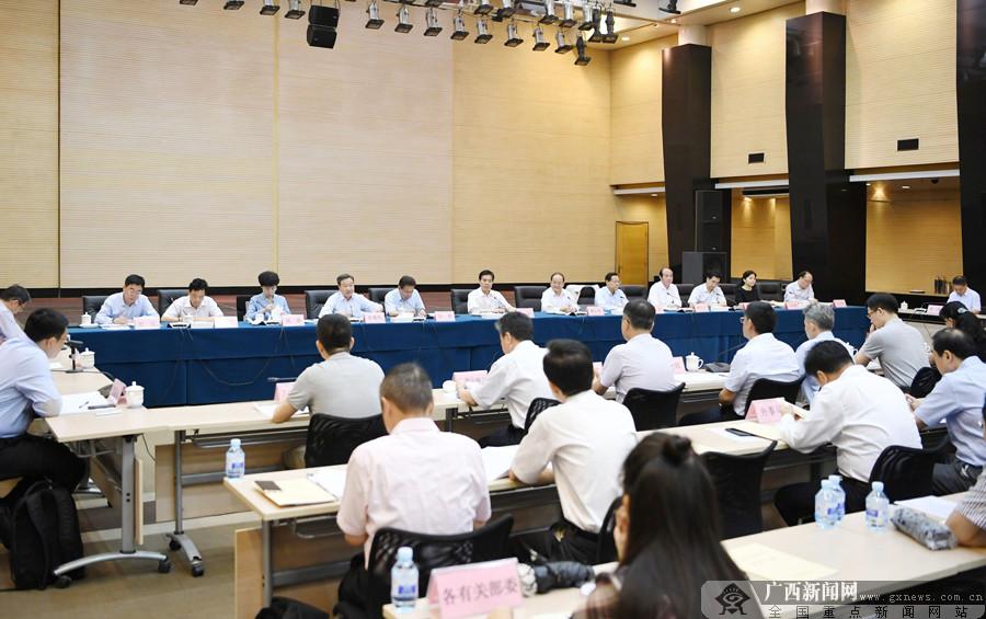第15届东博会和峰会中方组委会会议召开
