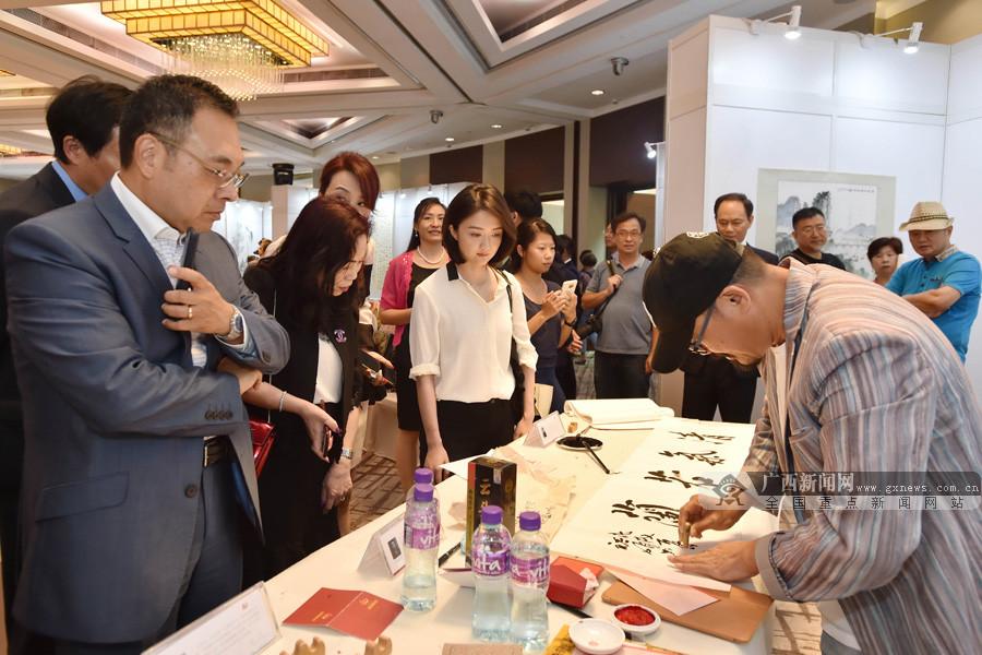 文化同根脉 广西在港澳举行书画作品展览