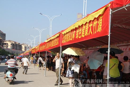 灌阳举行特色优质农产品展示推介交易会