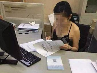 7月23日焦点图:穿吊带办业务 女关员引热议