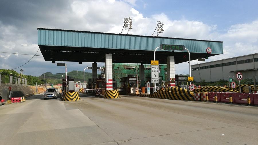 7月31日起桂柳高速雒容收费站封闭施工(图)