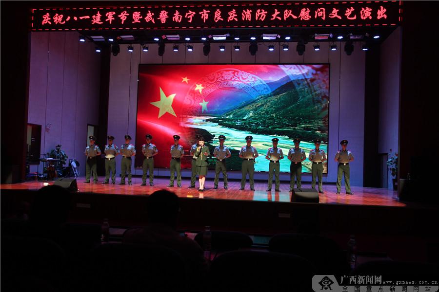 中厚集团慰问良庆区消防大队官兵