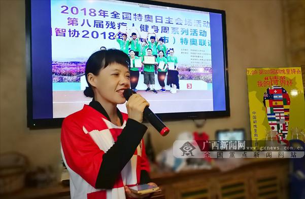 """诗友欢聚 在南宁举办""""我的'诗'界杯""""诗会"""