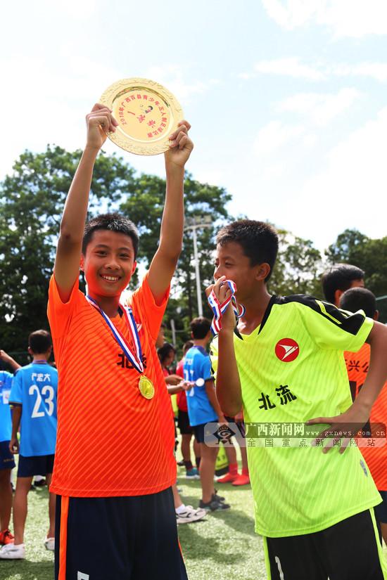 2018年广西第二届百县青少年五人制足球比赛闭幕