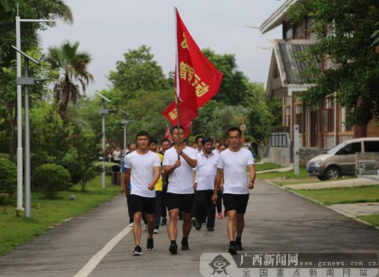 崇左市拉开第十届广西体育节全民健身活动序幕