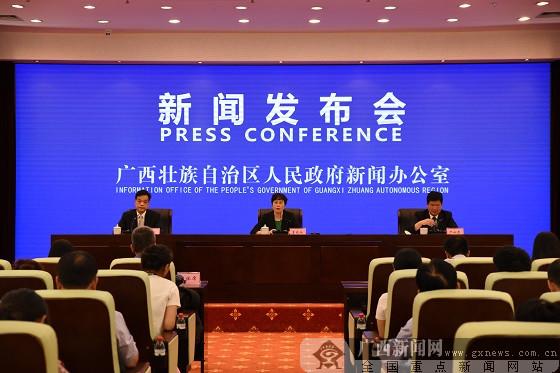广西出台80条措施促进桂台经济文化交流合作(图)