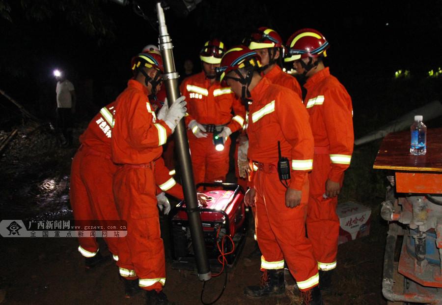 隆林一矿洞洞口坍塌3人被困 多部门联合救援(图)