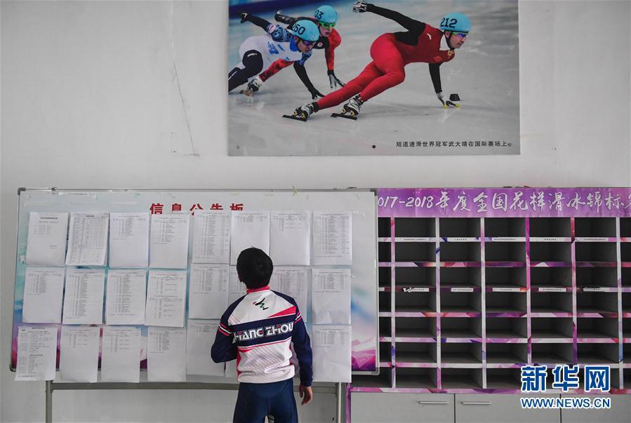 图片故事:一名南方滑冰小将的冰雪梦想