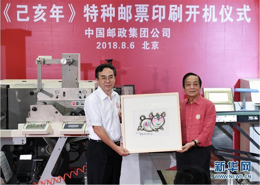 """""""猪年""""特种邮票在京开机印刷"""