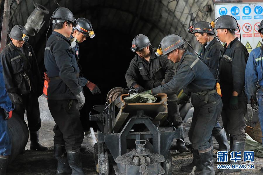 贵州煤矿事故抢险救援进行中