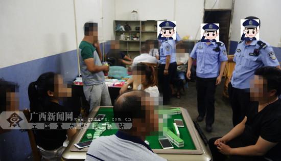隆安警方捣毁一个赌博窝点 抓获8名涉赌人员(图)