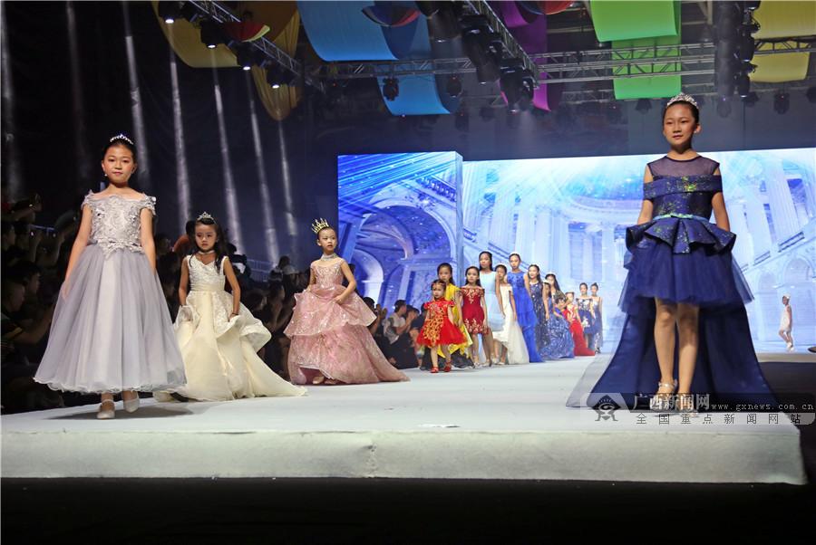 2018东盟少儿时尚周暨中国童模之星广西总决赛落幕