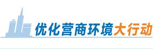 广西:人才落户门槛全国最低 身份证制发周期最短