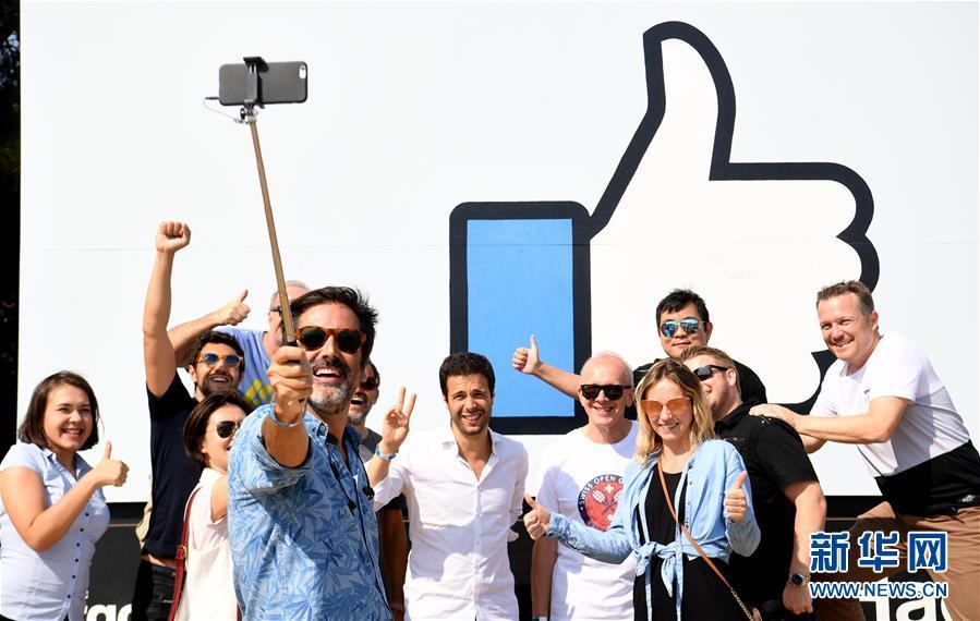 """美国硅谷举行""""脸书节""""活动"""