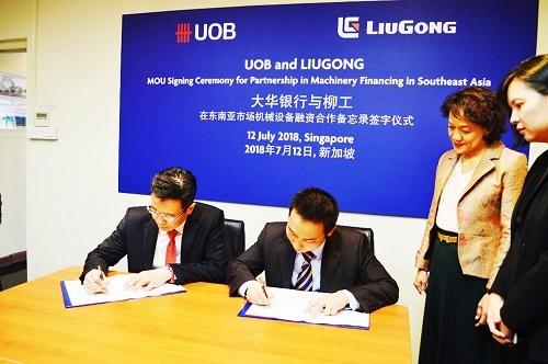携手合作 助力柳工海外业务飞跃提升 股份公司与大华银行签署战略合作备忘录