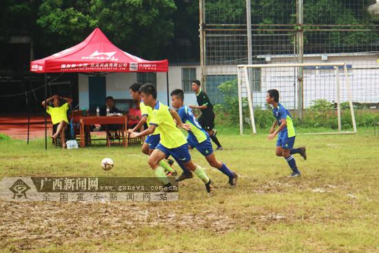 2018年广西体育传统项目学校联赛足球比赛收官