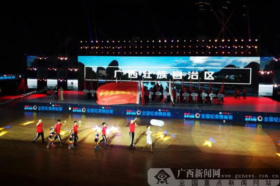 广西首次组团参加全国性轮滑赛事获2枚滑板奖牌