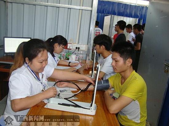 大化508名应征青年接受入伍体检总检