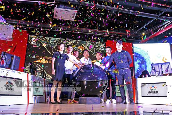 广西设6个分赛区选拔精英参加2018全国电竞公开赛