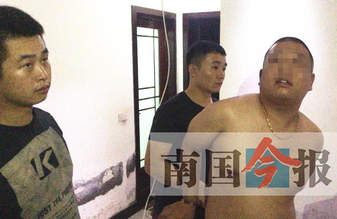 """8月24日焦点图:男子用""""呼死你""""勒索上百人"""
