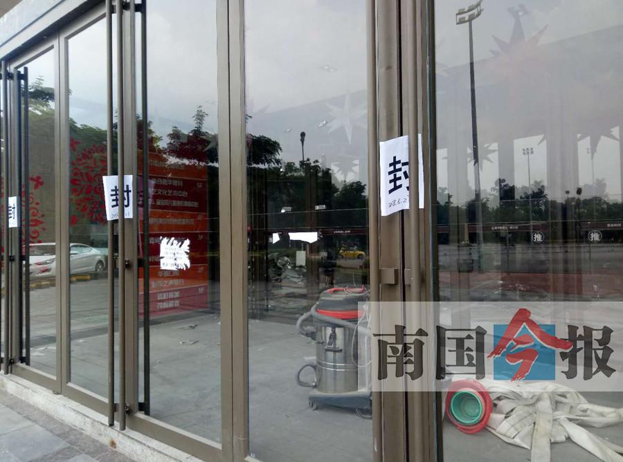 """8月26日焦点图:柳州梦之岛""""撤场风波""""后续 商铺遭封门"""