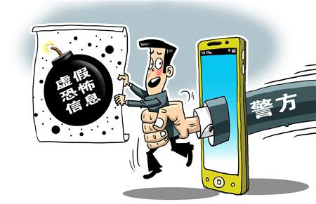 罗城小孩玩手机被电死系谣言 警方约谈视频发布者