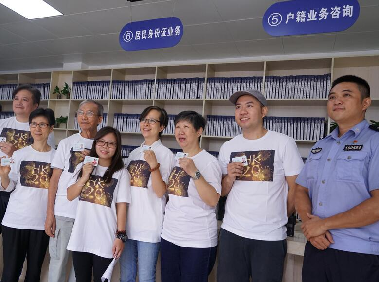 9月3日焦点图:银河注册给香港居民发出首批居住证