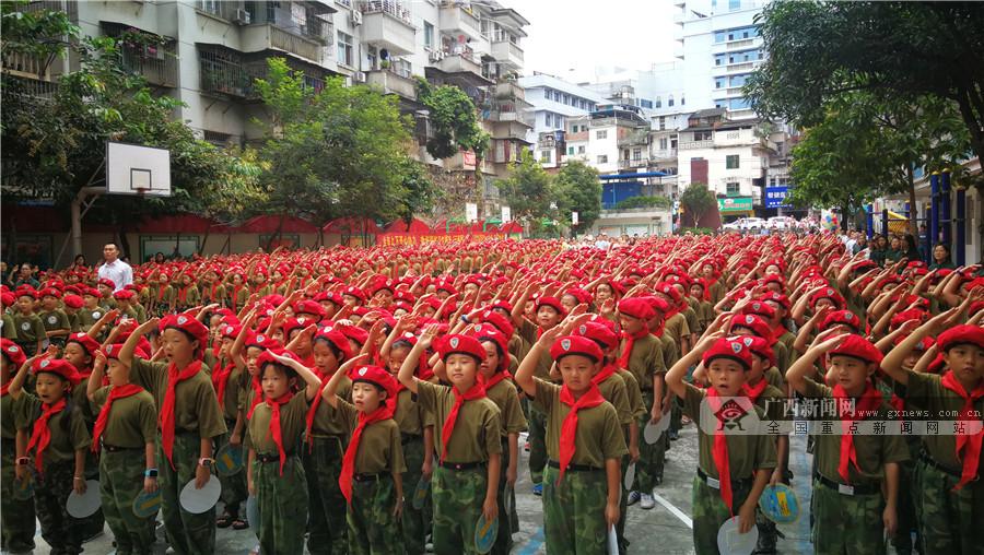 高清图:南宁市桃源路小学开学典礼传承红色基因