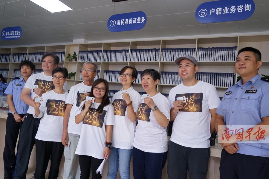 9月3日焦点图:广西给香港居民发出首批居住证