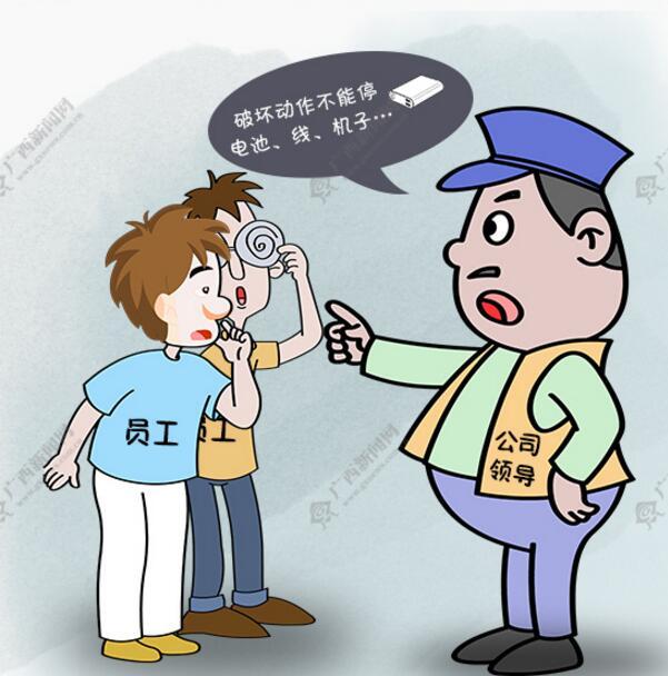 【新桂漫画】商业竞争