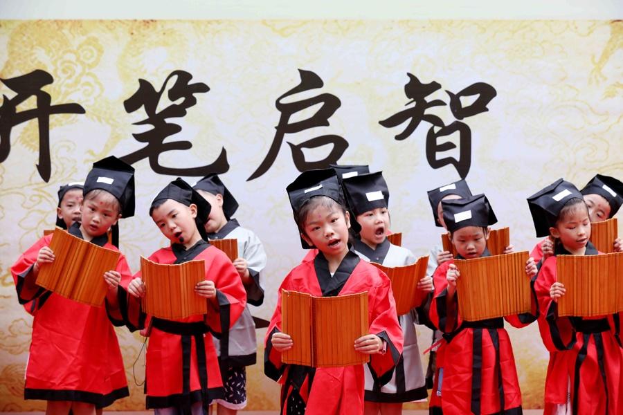 """融安一小学举行传统""""开笔礼"""" 学生穿汉服迎开学"""