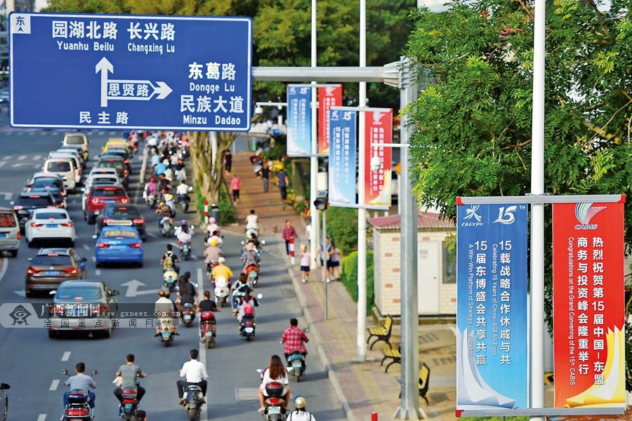 """9月9日焦点图:南宁""""表白""""东博会"""