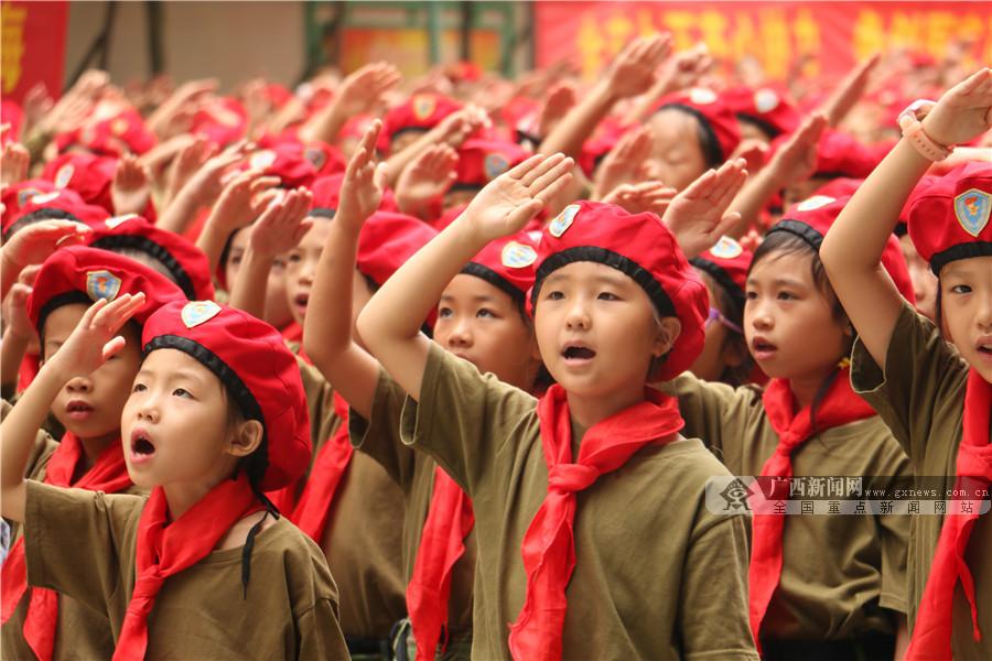 高清:桃源路小学庆教师节学尊师礼仪 谱和谐校风