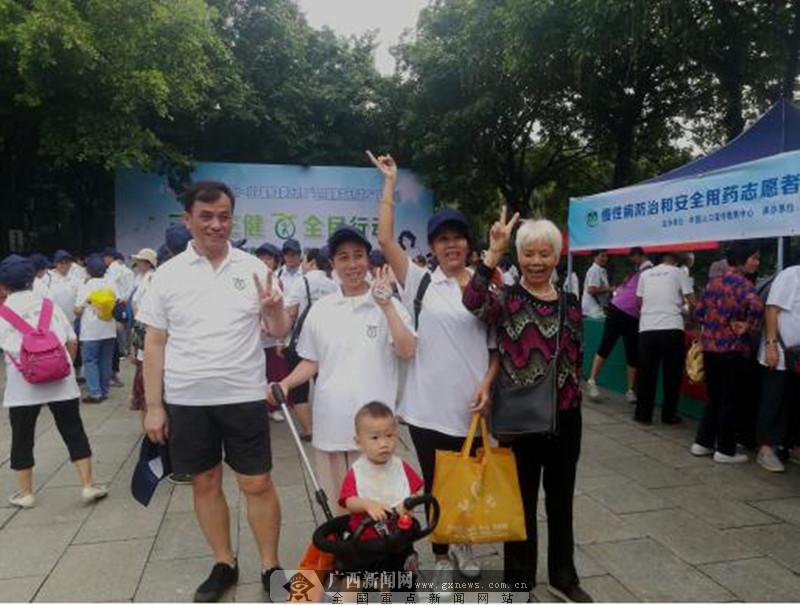 """市民积极参与""""全民健康生活方式日""""健步走活动"""