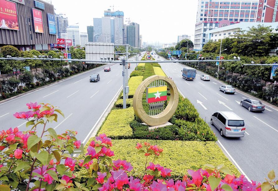 9月10日焦点图:盛会大幕将启 南宁欢迎您!