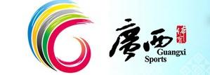 广西壮族自治区体育局