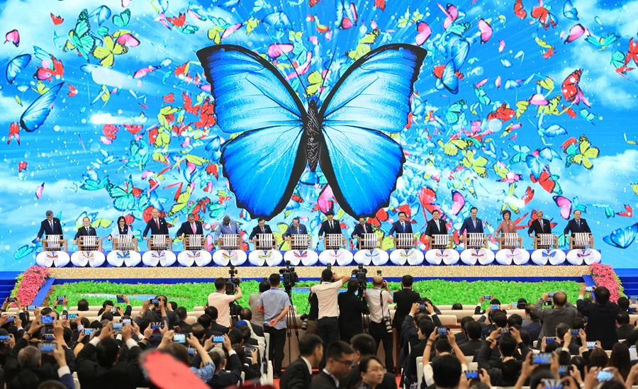 第15届中国-东盟博览会和商务与投资峰会开幕