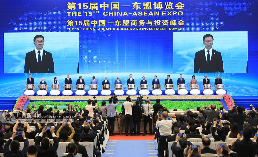 快讯:第15届中国-东盟博览会和商务与投资峰会开幕