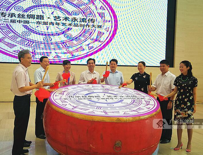 第12届中国-东盟青年艺术作品创作赛获奖作品展开展