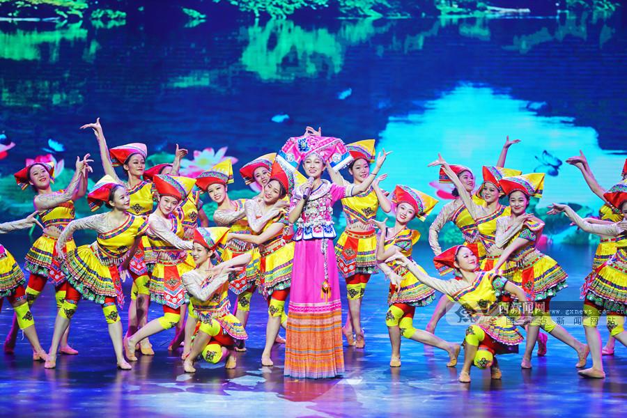 第20届南宁国际民歌艺术节:大地飞歌唱响新时代