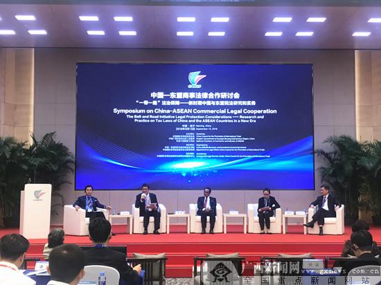 中国-东盟商事法律合作研讨会在南宁举行(图)