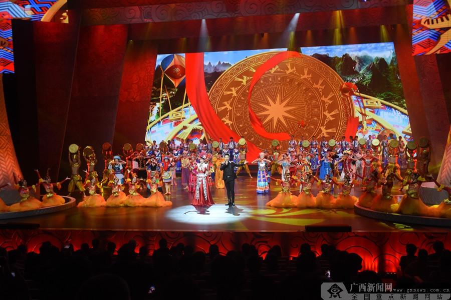 高清圖:第20屆銀河開戶國際民歌藝術節晚會精彩上演