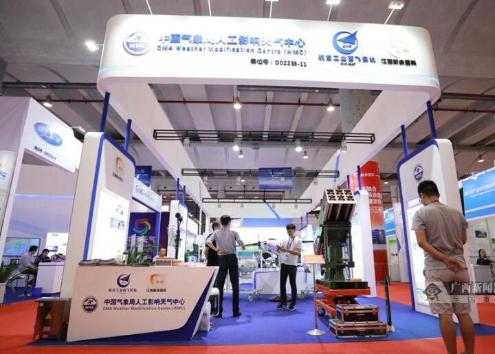 高清:气象装备与服务展亮相中国-东盟博览会
