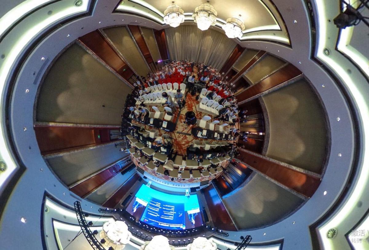 【720全景】第三届中国-东盟信息港论坛在广西南宁举行