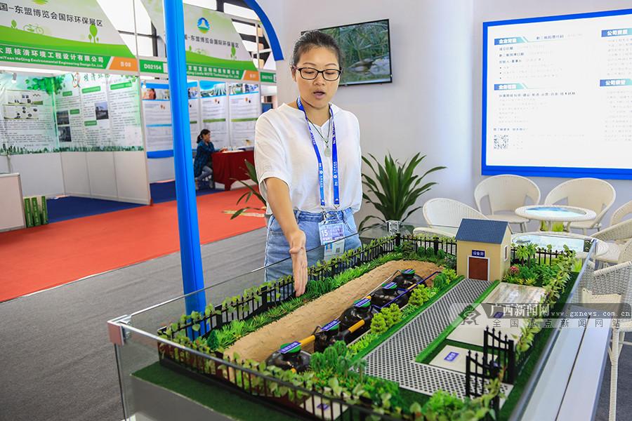 高清:先进技术、智慧科技产品亮相东博会